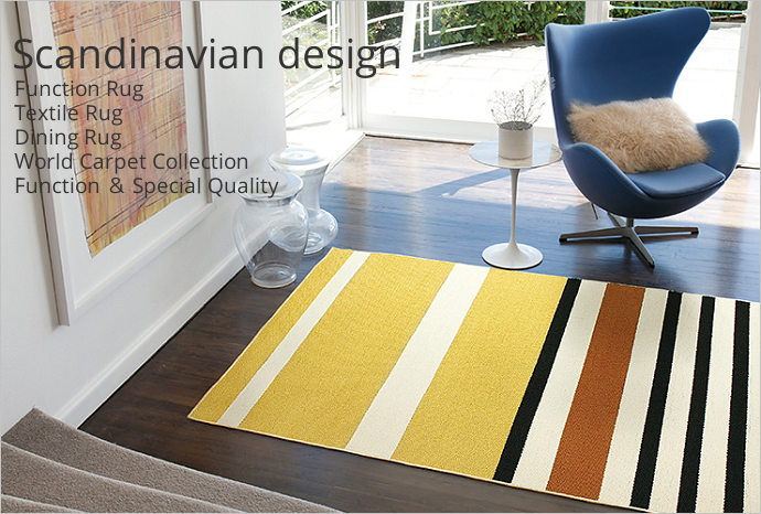 北欧ラグ - Scandinavian Design Rug&Carpet