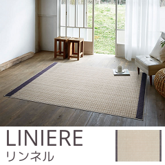 LINIERE/リンネル ラグの詳細