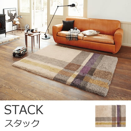 【STACK/スタック】