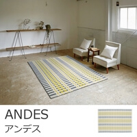 ANDES/アンデス ラグの詳細