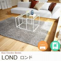 【LOND/ロンド】
